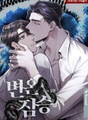 Cold-Blooded Beast Yaoi BL Popular